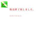 【ビール】【飲みくらべ】【さっぽろ】350ml缶/サッポロクラシック2016富良野VINTAGE 6本プラス 400タンブラー2個【数量限定】