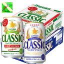 【ビール】【飲みくらべ】【さっぽろ】350ml缶/24入れサッポロクラシック2016富良野VINTAGE 1箱+クラシック1箱【数量限定】