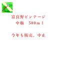 【ビール】【飲みくらべ】【さっぽろ】500ml中瓶/20入れサッポロクラシック2016富良野VINTAGE 10本+クラシック10本【数量限定】