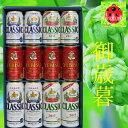 北海道限定ビールと琥珀恵比寿詰合せ ギフトセット サッポロクラシック富良野 富良野vintage お歳暮 飲みくらべ