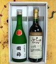 【北海道限定】国稀 特別純米 720ML 1本ふらのワイン 720ML 1本【富良野ワイン】【ふらのワイン】【北海道 ワイン】【北海道 お土産】【ギフトセット】【お礼 ギフト】【お中元 お歳暮】【お祝い返し】