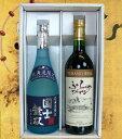 【北海道限定】国士無双 純米大吟醸 720ML 1本ふらのワイン 720ML 1本【富良野ワイン