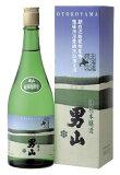 【北海道の酒】【北海道産地酒】【北海道お土産】特別本醸造 男山 720ml