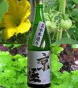 名水酒京極 1800ml 1本