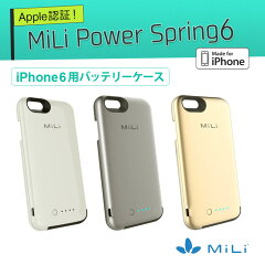 iPhone6�ѥХåƥ꡼������3500mAhMiLiPowerSpring6��Apple�饤���󥹡ۡ�10P01Nov14��
