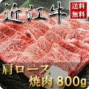 お中元 内祝い お祝い返し ブランド牛 カタログギフト 肉 ...