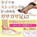 \3月4日19時から!1000円ぽっきりスタート!/か...
