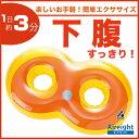 エアエイト エアエクサシリーズ PROIDEA(プロイデア) 【ポイント10倍】【店内合計5,000