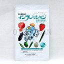 【ポイント5倍】 インプレッションクリア (殺菌剤) 100g 【エントリー 3/24 20:00