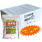 非農耕地用除草剤 草無大臣 そうむだいじん(ブロマシル粒剤) 3kg お得なケース販売(3kg×4袋入り)