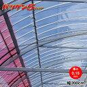 高機能農業用塗布型POフィルム バツグン5 厚さ0.15mm×幅200cm 数量で長さ(m)指定