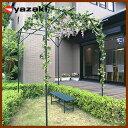 藤棚 イレクター組立キット品 YFW-25 GG(ガーデニンググリーン) ぶどう・キウイ・お庭の日よけに!