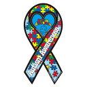 自閉症スペクトラム支援リボンマグネット(ハート) Lサイズ【メール便発送】【送料込】マグネット リボン ステッカー
