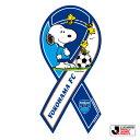 リボンマグネット スヌーピー × Jリーグコラボ 横浜FC 【メール便発送】【送料込】マグネット リ
