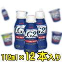 明治プロビオヨーグルトLG21ドリンクタイプ【1ケース12本入り】