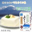 おとうふ【300g×12個入り】【充てん豆腐】【さとの雪食品】国産大豆100%使用(遺伝子