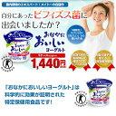 【LKM512】【メイトーヨーグルト】おなかにおいしいヨーグルト【100g×12個】ビフィズス菌LKM512☆トクホ☆