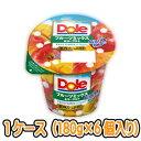 【メイトー】Doleフルーツミックス&ヨーグルト【180g×6個入り】05P01Oct16