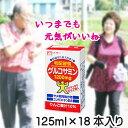 【メイトー】宅配習慣グルコサミン【125ml×18本入り】