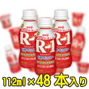 ★送料無料★明治プロビオヨーグルトR-1ドリンクタイプ低糖・低カロリー【4ケース48本入