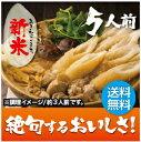 【秋田名産】比内地鶏と炭火焼きりたんぽ鍋セット 【5人前】秋田の一番を濃縮した合貝食品のきりたんぽ鍋セット