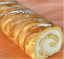 「茶句庭ながの」 生キャラメルロールケーキ 23cm
