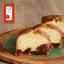 青森県産りんごのケーキ「阿弖流為&イヴ」