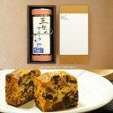 足立音衛門 フルーツ パウンドケーキ 王様のフルーツケーキ 1本 紙箱 ギフト 菓子 和菓子 洋菓子 フルーツケーキ