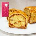 震災復興応援 特別品 足立音衛門 限定 桃 パウンドケーキのパイ包み 1本 菓子 和菓子 洋菓子 桃のパウンドケーキ 出荷日限定 パイ 焼き立て