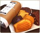 ◆送料無料◆【冬の】栗いっぱいパウンドケーキと焼菓子6点セット