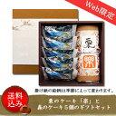 【送料込み】栗のケーキ「楽(らく)」 と森のケーキ5個のギフトセット