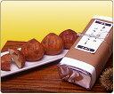 ◆送料無料◆栗いっぱいパウンドケーキと栗のフィナンシェのギフトセット