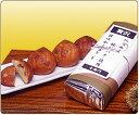 ◆送料無料◆贅沢和三盆パウンドケーキと栗のフィナンシェのギフトセット