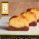 【夏季限定】手造りカラメルソースを使ったプリンケーキ(最終発送日は7/15)
