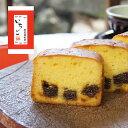 諸橋弥次郎農園「越後姫」使用いちごのパウンドケーキ【1月19日以降の出荷となります】