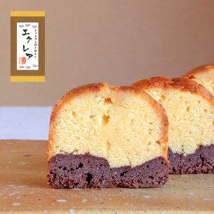 ショコラ エクレアパウンドケーキ