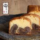 マローネのケーキ