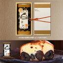 【木箱包装】和栗のケーキ(...