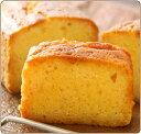 【音衛門のパウンドケーキ】【訳あり・ご自宅用・ギフト包装不可】贅沢和三盆パウンドケーキ