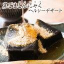 こんにゃく デザート 黒ごまこんにゃく3個セット 内容量1個200g 黒ごまプリン 蒟蒻 低糖質 ダイエットに 大分県お取り寄せグルメ デザート 【クール】