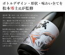日本酒 美少年 地酒 普通酒 純米酒 純米吟醸 大吟醸 純米大吟醸