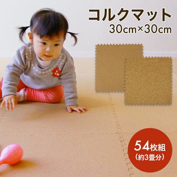 コルクマット 54枚セット 3畳...:otogino:10023750