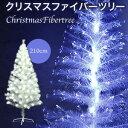 クリスマスツリー ファイバーツリー 光ファイバーツリー 21...