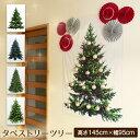 【メール便】 クリスマスツリー タペストリー 欧米 おしゃれ 高さ145cm 横95cm ハロウィン リアルな木 壁掛け 【おとぎの国】の写真