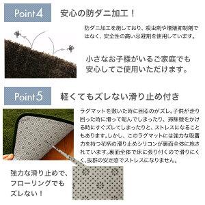 マイクロファイバーシャギーラグマット