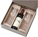 ペルル ワイングラス 2脚セット ボルドー ギフトセット ワイングッズ