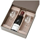 ペルル ワイングラス 2脚セット ブルゴーニュギフトセット ワイングッズ