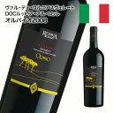 赤ワイン フルボディ ヴァル・ディ・コルニア スヴェレート DOC ルッビア・アル・コッレ オルパイオ 2008 750ml 自社輸入