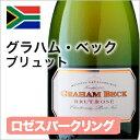 スパークリングワイン ロゼ Graham Beck Brut Rose南アフリカ グラハム・ベック ブリュット 750ml ロゼワイン