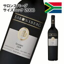 赤ワイン フルボディ サロンスバーグ サイズミック 2008 パーカーポイント92点獲得 その他メダル多数受賞 750ml 自社輸入